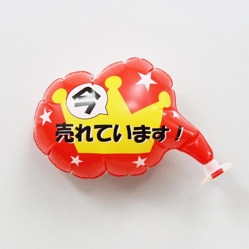 SPツール POP 販売促進 スーパー