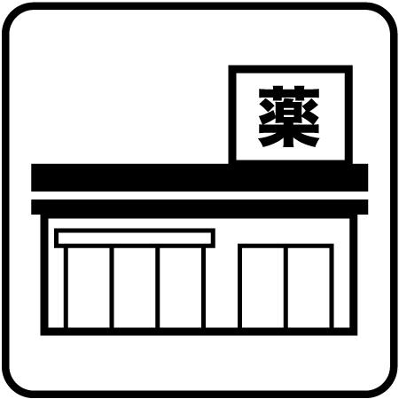 販売促進 バルーン活用 ドラッグストア系化粧品、 日用品2