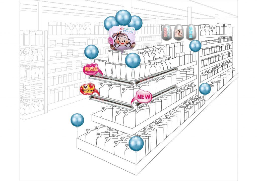 SPツール POP 販売促進 薬局