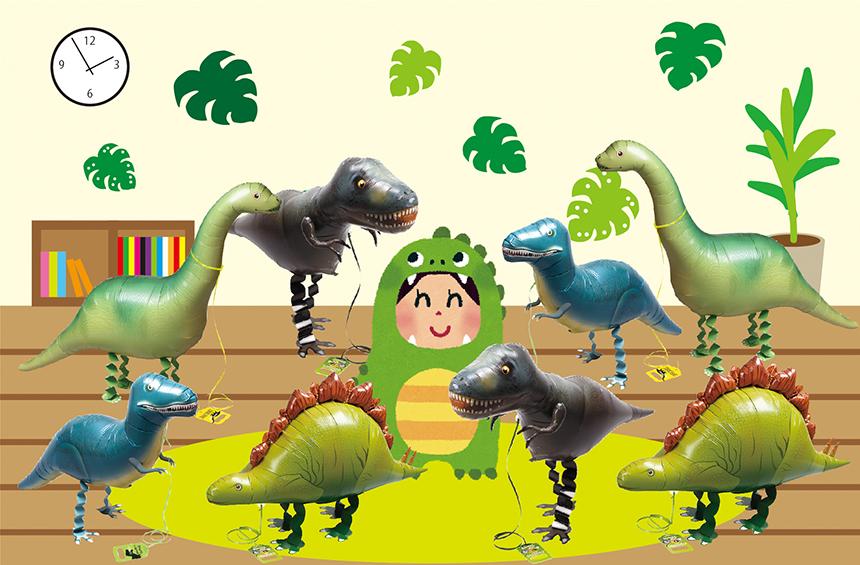 お部屋は恐竜博,バルーン,風船